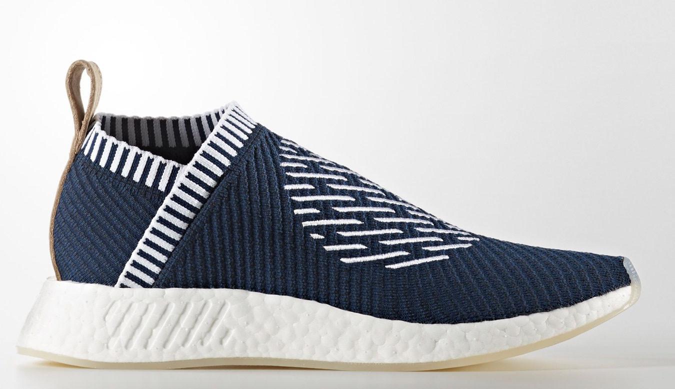 adidas NMD_CS2 City Sock Primeknit