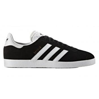 ee036cf123d0 Tenisky adidas Originals. Obuv a limitované tenisky adidas