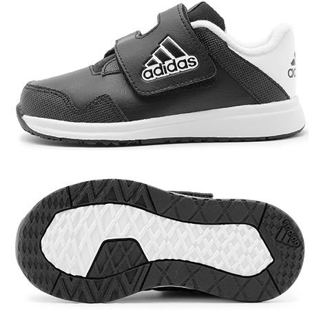 Detské tenisky Adidas Snice 4 CF I